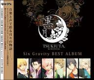 "Tsukita. Series SixGravity Best Album ""Black Moon"" [Regular Edition]"
