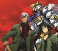 Blue Encount / Survivor [limited edition] ~ TV anime 「 MOBILE SUIT GUNDAM: IRON-BLOODED ORPHANS 」 opening theme