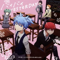 "3 years E group Uta Shot / Bye Bye YESTERDAY [DVD 付 き] ~ TV anime ""Assassination Classroom"" Phase 2 Opening Theme"