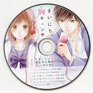 每天都有一張閱讀CD,您可以在其中享受胸部Kyun甜品對話的名稱(每月的``甜品''2016年4月增補)