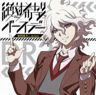 狛枝 凪斗 (cv. Megumi Ogata) / Absolute Hope Birthday ~ TV Anime 「 DANGANRONPA 3 -The End of Kibougamine gakuen - Hopelessness Part 」 Ending Theme