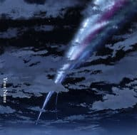 RADWIMPS / Your name is. [Regular Edition] ~ Movie 'Your Name is Yours' Theme Song