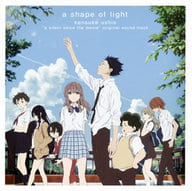 "Movie ""Shape of the voice"" Original soundtrack a shape of light"