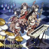 Bang Dream! Bandori! Poppin' Party / 「 To You Who Just Started Running / Tear Drops 」 [Regular Edition]
