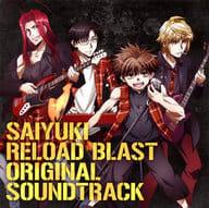"""""""Saiyuki RELOAD BLAST"""" Original Soundtrack"""