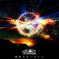 Bang Dream! Bandori! Roselia / Hot Starmine
