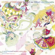 Aikatsu Stars / MUSIC of DREAM! / Mori no Hikari no Pirouette ~ TV Anime 「 Aikatsu Stars!! 」 OP / ED Theme