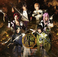 Sword Man's Formation of 300 / Musical Touken Ranbu - 300 Lullaby - [Regular Edition]