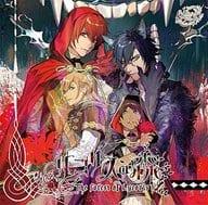 Utano Prince Sama Shining Masterpiece Show Liquorice Forest [Normal Edition]
