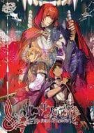Uta no Prince-sama Shining Masterpiece Show Rikoris no Mori [Limited Release]