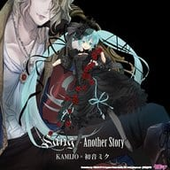 Kamijo & Hatsune Miku / Sang -Another Story - [Limited Edition]