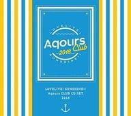 Aqours / Love Live! Sunshine!! Aqours CLUB CD SET 2018 [Limited Time Edition] (Condition : No membership card)