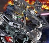 SawanoHiroyuki [nZk] / narrative/NOISEofRAIN [limited edition] - anime 「 Mobile Suit Gundam NT 」 theme song