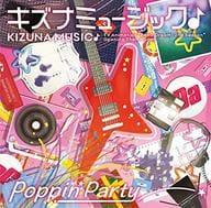 Bang Dream! Bandori! Poppin' Party / Kizuna Music ♪[Limited Edition with Blu-ray]