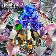 Bang Dream! Bandori! Roselia / BRAVE JEWEL [limited edition with Blu-ray]