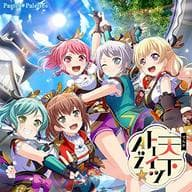 Bang Dream! Bandori! Pastel * Palettes / Tenkboku ーイツ A to Z ☆ [Limited Edition with Blu-ray]