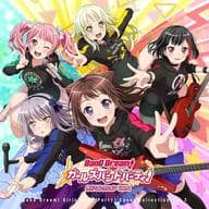 Bang Dream! Bandori! Girls' Band Party! Cover Collection Vol. 2 [Special Edition with Limited Number of Goods]