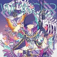 Soraru / Wonder [w / DVD, Limited Edition B]