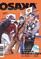 土塔醬汁總店/「催眠麥剋風-Division Rap Battle-」AOHASAKA DREAMIN'night/OHASAKA Division