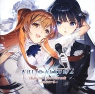 WHITE ALBUM2 Original Soundtrack ~ encore ~ SA-CD]
