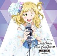 「 LoveLive! Sunshine!! 」 LoveLive! Sunshine! Ohara Mari First Solo Concert Album / Ohara Mariri from Aqours (CV. Aina Suzuki)