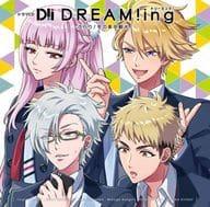 廣播劇CD「DREAM!ing」~悠閑!冬季東京旅游!~