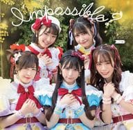 Luce Twilnkle Wink ☆ / I' mpossible? [Usual Edition B] ~ TV Anime 「, For example, Last Dungeon : The Story of a Boy in a Village Living in an Opening Street 」 ED Theme