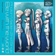 Photon Maiden / Be with the world [limited edition with Blu-ray]
