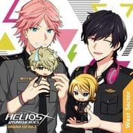 「 HELIOS Rising Heroes 」 Drama CD Vol. 2-West Sector - [Regular Edition]