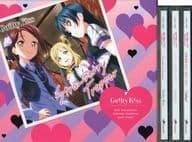 Love Live! Sunshine!! Unit Single 3-Volume Set [with Animate Special Box]