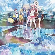Flanders / Dreams in Hand, No Place to Go Back -TV Anime 「 Zombie Land Saga Revenge 」 OP Theme