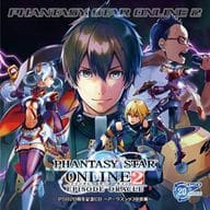 PSO20 th Anniversary CD : 「 PHANTASY STAR ONLINE 2 Episode : Oracle 」 - The Flame Vortex of Arc-Ships -
