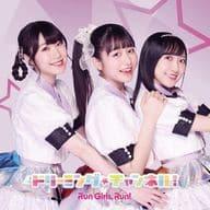 Run Girls. Run! / Dreaming ☆ channel! [MV version with Blu-ray] ~ TV Anime 「 Kiratto Puri ☆ Chan 」 OP theme