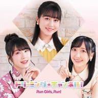 Run Girls. Run! / Dreaming ☆ channel! [CD ONLY version] ~ TV anime 「 Kiratto Puri ☆ Chan 」 opening theme