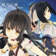Suara / Senba Genmu ~ PS4 Soft 「 Utawarerumono Zan 2 」 theme song