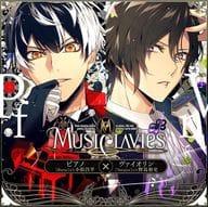 MusiClavies / 「 MusicClavies 」 DUO Series Piano x Violin [Regular Edition]