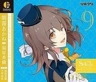 Tsukita 「. 」 Character Actor CDs. 3 rd season 10 Asagiri Akane (small wish) / Asagiri Akane (CV : Kaori Fukuhara)