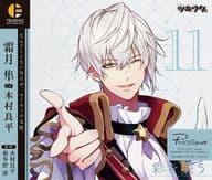 Tsukita 「. 」 Character Kuta CD. 4 th season 12 Shimotsuki Hayabusa - Lost color / Shimotsuki Hayabusa (CV : Ryohei Kimura)