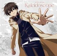 Akari Kito / Kaleidoscope [Anime Version]