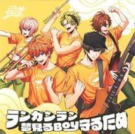 Fujin RIZING! / Rangan Ran / Yumemiru Boy To protect [regular edition]