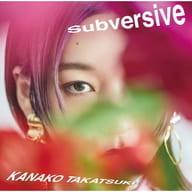 Kanako Takatsuki / Subversive : TV anime 「 I'm standing on 1 million lives 」 ED theme