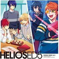 「 HELIOS Rising Heroes 」 Ending Theme Vol. 5