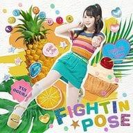 小倉唯/Fightin★Pose[期間限定盤]~TV動畫「ジャヒー不能抽賞!」第1酷首主題曲