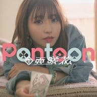 Asaka / Pontoon [Regular Edition]