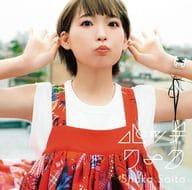Shuka Saito / Patchwork [Regular Edition]