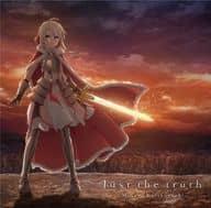 Minami Kuribayashi / Just the truth [regular version] - Movie version 「 Fate/kaleid Liner Prisma illya Licht Nameless Girl 」 Theme Song