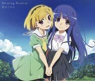 Konomi Suzuki / Missing Promise [Anime Version] ~ TV Anime 「 WHEN THEY CRY Sotsu 」 ED Theme