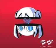 匹諾曹P/Eve