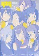 夜裡的櫻花四重奏夜裡的櫻花四重奏第 17 卷限定版同捆優待 CD 「yzq LIMITED EDITION 17 Character Song× Drama CD 」