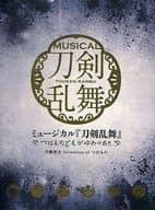 Sword Man's Formation of Tsuhamono / Musical 「 Touken Ranbu 」 ~ Tsuhamono Domo Yume no Ato ~ First Press Limited Ban A]